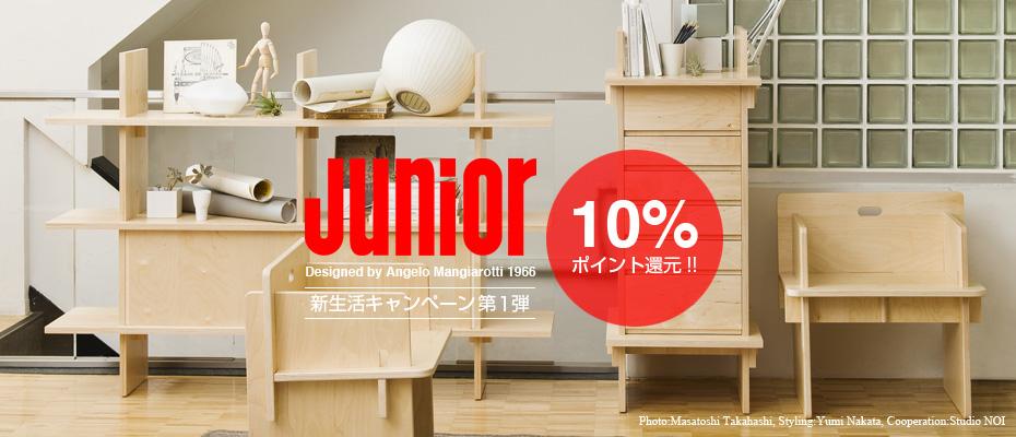 Junior - ジュニア