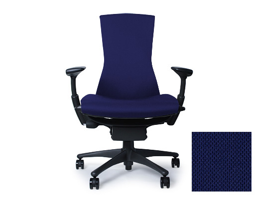 Embody Chair / エンボディチェア(トワイライト)