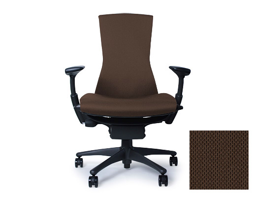 Embody Chair / エンボディチェア(ミンク)